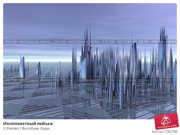 Инопланетный пейзаж, иллюстрация № 170730 (c) ElenArt / Фотобанк Лори