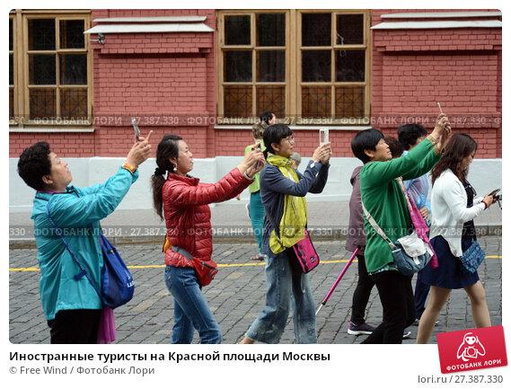 Купить «Иностранные туристы на Красной площади Москвы», фото № 27387330, снято 25 июня 2017 г. (c) Free Wind / Фотобанк Лори