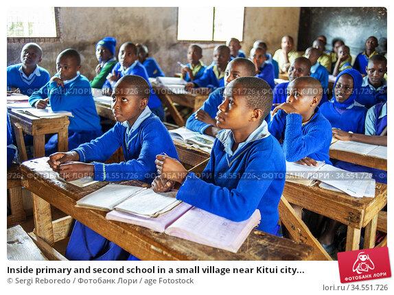 Inside primary and second school in a small village near Kitui city... Редакционное фото, фотограф Sergi Reboredo / age Fotostock / Фотобанк Лори