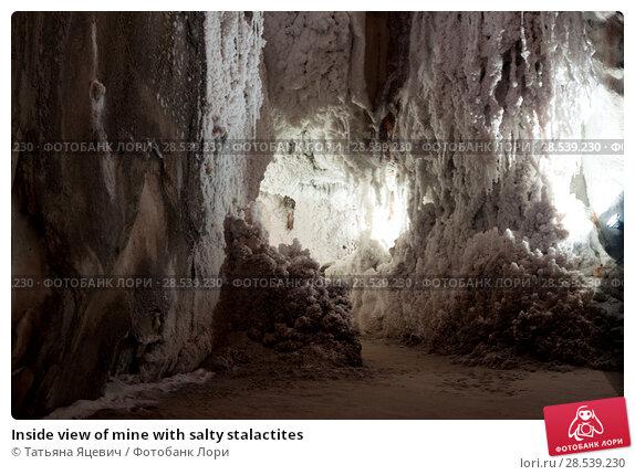 Купить «Inside view of mine with salty stalactites», фото № 28539230, снято 22 июня 2018 г. (c) Татьяна Яцевич / Фотобанк Лори