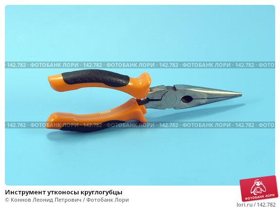Инструмент утконосы круглогубцы, фото № 142782, снято 2 декабря 2007 г. (c) Коннов Леонид Петрович / Фотобанк Лори