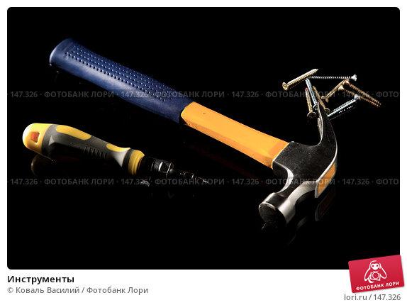 Инструменты, фото № 147326, снято 8 декабря 2007 г. (c) Коваль Василий / Фотобанк Лори