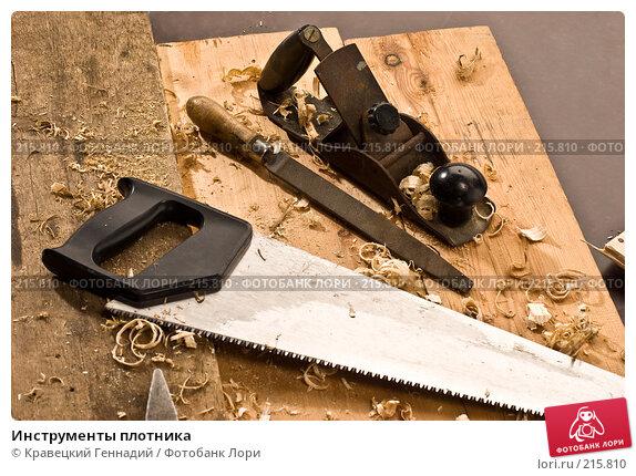 Купить «Инструменты плотника», фото № 215810, снято 10 октября 2005 г. (c) Кравецкий Геннадий / Фотобанк Лори