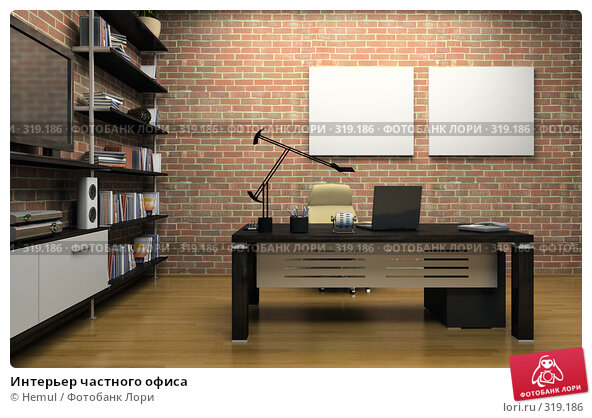 Интерьер частного офиса, иллюстрация № 319186 (c) Hemul / Фотобанк Лори