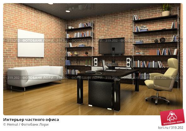 Интерьер частного офиса, иллюстрация № 319202 (c) Hemul / Фотобанк Лори