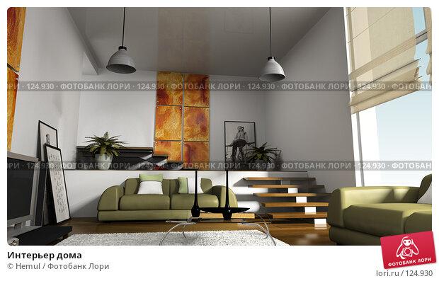 Купить «Интерьер дома», иллюстрация № 124930 (c) Hemul / Фотобанк Лори