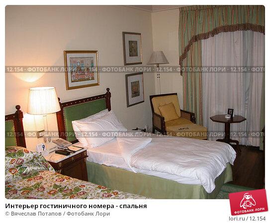 Интерьер гостиничного номера - спальня, фото № 12154, снято 9 декабря 2004 г. (c) Вячеслав Потапов / Фотобанк Лори