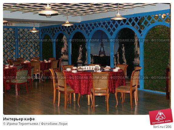Интерьер кафе, эксклюзивное фото № 206, снято 4 июня 2005 г. (c) Ирина Терентьева / Фотобанк Лори