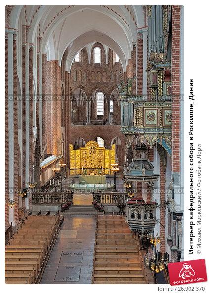 Интерьер кафедрального собора в Роскилле, Дания, фото № 26902370, снято 14 декабря 2015 г. (c) Михаил Марковский / Фотобанк Лори