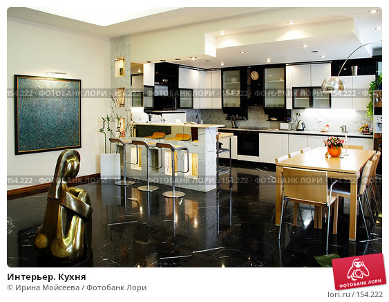 Интерьер. Кухня, фото № 154222, снято 12 октября 2006 г. (c) Ирина Мойсеева / Фотобанк Лори