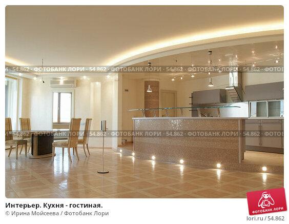 Купить «Интерьер. Кухня - гостиная.», фото № 54862, снято 19 июня 2006 г. (c) Ирина Мойсеева / Фотобанк Лори