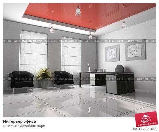 Интерьер офиса, иллюстрация № 100638 (c) Hemul / Фотобанк Лори