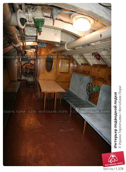 Купить «Интерьер подводной лодки», эксклюзивное фото № 1378, снято 16 сентября 2005 г. (c) Ирина Терентьева / Фотобанк Лори