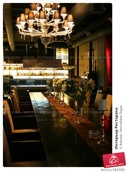 Интерьер Ресторана, фото № 163530, снято 27 апреля 2007 г. (c) Astroid / Фотобанк Лори