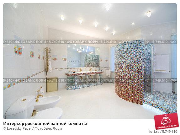 Купить «Интерьер роскошной ванной комнаты», фото № 5749610, снято 16 января 2013 г. (c) Losevsky Pavel / Фотобанк Лори