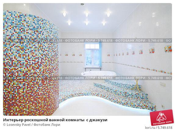 Интерьер роскошной ванной комнаты  с джакузи. Стоковое фото, фотограф Losevsky Pavel / Фотобанк Лори