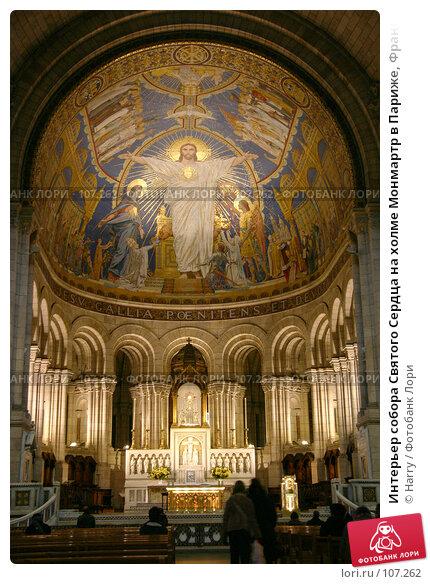 Интерьер собора Святого Сердца на холме Монмартр в Париже, Франция, фото № 107262, снято 27 февраля 2006 г. (c) Harry / Фотобанк Лори