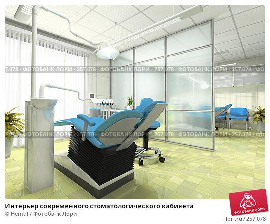 Интерьер современного стоматологического кабинета, иллюстрация № 257078 (c) Hemul / Фотобанк Лори
