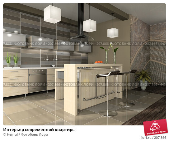 Интерьер современной квартиры, иллюстрация № 207866 (c) Hemul / Фотобанк Лори
