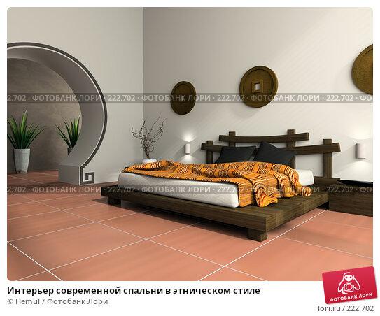 Интерьер современной спальни в этническом стиле, иллюстрация № 222702 (c) Hemul / Фотобанк Лори