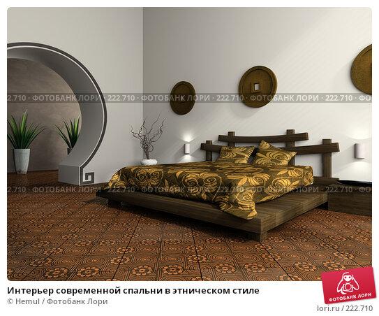 Интерьер современной спальни в этническом стиле, иллюстрация № 222710 (c) Hemul / Фотобанк Лори