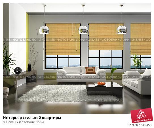 Интерьер стильной квартиры, иллюстрация № 243458 (c) Hemul / Фотобанк Лори