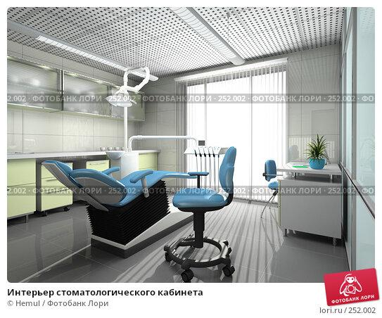 Интерьер стоматологического кабинета, иллюстрация № 252002 (c) Hemul / Фотобанк Лори