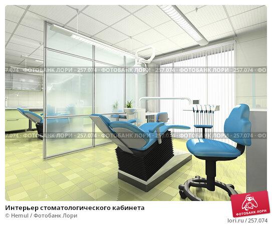 Интерьер стоматологического кабинета, иллюстрация № 257074 (c) Hemul / Фотобанк Лори