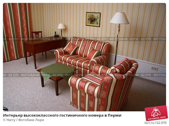 Интерьер высококлассного гостиничного номера в Перми, фото № 62970, снято 24 июня 2007 г. (c) Harry / Фотобанк Лори