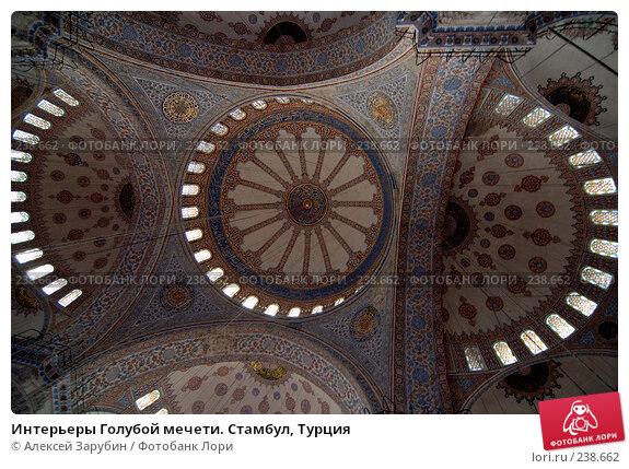 Интерьеры Голубой мечети. Стамбул, Турция, фото № 238662, снято 16 августа 2017 г. (c) Алексей Зарубин / Фотобанк Лори