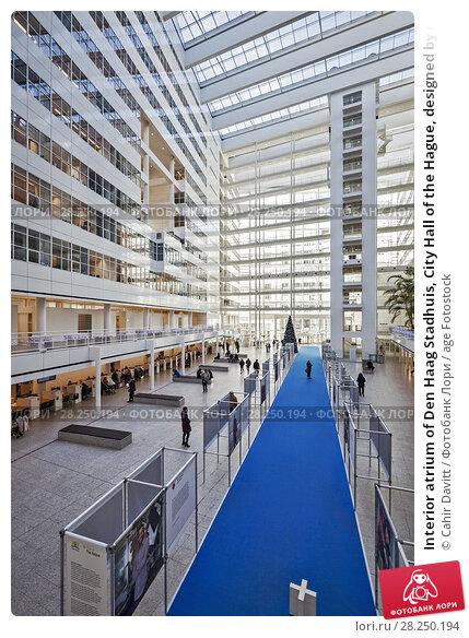Купить «Interior atrium of Den Haag Stadhuis, City Hall of the Hague, designed by the Architect RIchard Meier, Den Haag Centrum, Den Haag, Zuid Holland, Netherlands.», фото № 28250194, снято 21 апреля 2018 г. (c) age Fotostock / Фотобанк Лори