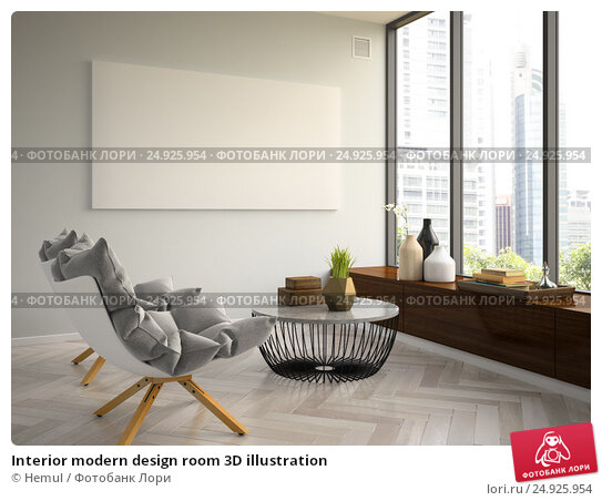 Купить «Interior modern design room 3D illustration», иллюстрация № 24925954 (c) Hemul / Фотобанк Лори