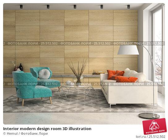 Купить «Interior modern design room 3D illustration», иллюстрация № 25512502 (c) Hemul / Фотобанк Лори