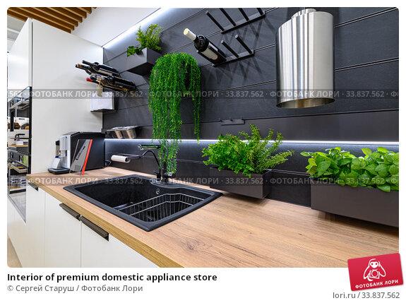 Купить «Interior of premium domestic appliance store», фото № 33837562, снято 11 мая 2020 г. (c) Сергей Старуш / Фотобанк Лори