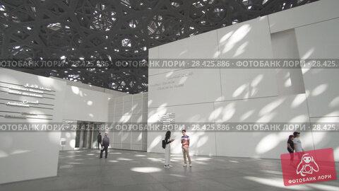 Купить «Interior of the new Louvre Museum in Abu Dhabi showing reflections of the Rain of Light dome stock footage video», видеоролик № 28425886, снято 4 апреля 2018 г. (c) Юлия Машкова / Фотобанк Лори