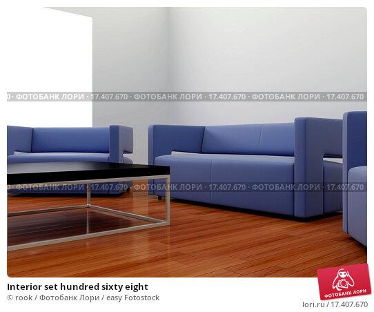 Купить «Interior set hundred sixty eight», фото № 17407670, снято 25 апреля 2019 г. (c) easy Fotostock / Фотобанк Лори