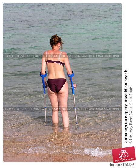 Инвалид на берегу. Invalid on beach, фото № 116646, снято 3 января 2006 г. (c) Losevsky Pavel / Фотобанк Лори