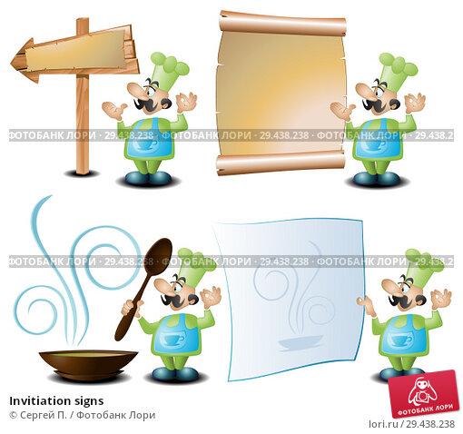 Купить «Invitiation signs», иллюстрация № 29438238 (c) Сергей П. / Фотобанк Лори
