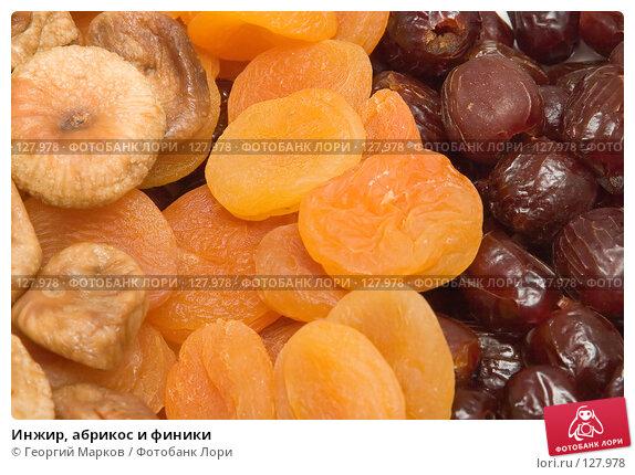 Купить «Инжир, абрикос и финики», фото № 127978, снято 8 октября 2006 г. (c) Георгий Марков / Фотобанк Лори