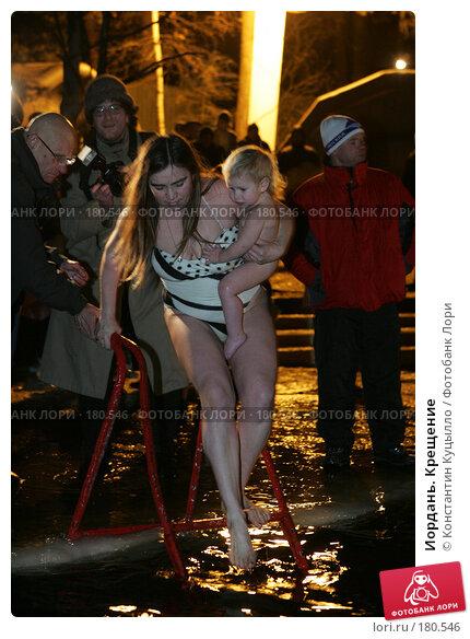 Купить «Иордань. Крещение», фото № 180546, снято 19 января 2008 г. (c) Константин Куцылло / Фотобанк Лори