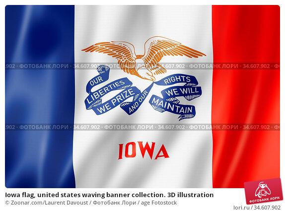 Iowa flag, united states waving banner collection. 3D illustration. Стоковое фото, фотограф Zoonar.com/Laurent Davoust / age Fotostock / Фотобанк Лори