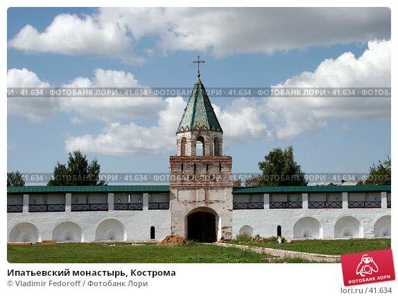Ипатьевский монастырь, Кострома, фото № 41634, снято 12 августа 2006 г. (c) Vladimir Fedoroff / Фотобанк Лори