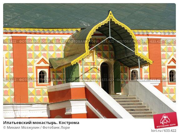 Купить «Ипатьевский монастырь. Кострома», фото № 633422, снято 8 мая 2008 г. (c) Михаил Мозжухин / Фотобанк Лори