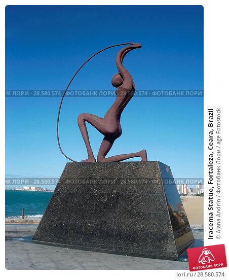 Купить «Iracema Statue, Fortaleza, Ceara, Brazil», фото № 28580574, снято 7 августа 2007 г. (c) age Fotostock / Фотобанк Лори