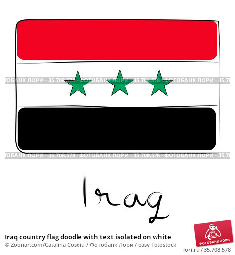 Iraq country flag doodle with text isolated on white. Стоковое фото, фотограф Zoonar.com/Catalina Cosoiu / easy Fotostock / Фотобанк Лори