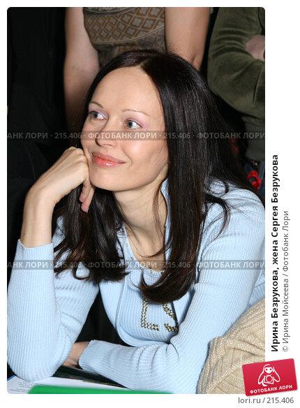 Ирина Безрукова, жена Сергея Безрукова, эксклюзивное фото № 215406, снято 4 декабря 2005 г. (c) Ирина Мойсеева / Фотобанк Лори