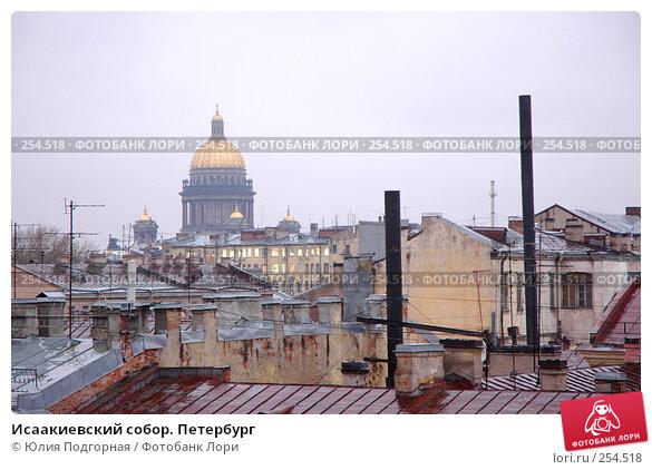 Исаакиевский собор. Петербург, фото № 254518, снято 7 ноября 2005 г. (c) Юлия Селезнева / Фотобанк Лори
