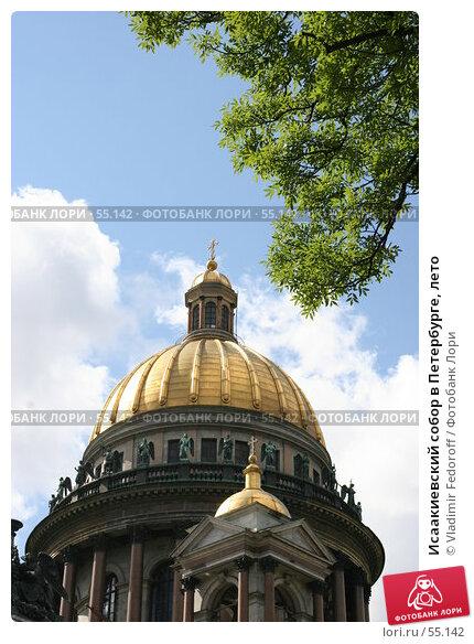 Исаакиевский собор в Петербурге, лето, фото № 55142, снято 22 июня 2007 г. (c) Vladimir Fedoroff / Фотобанк Лори