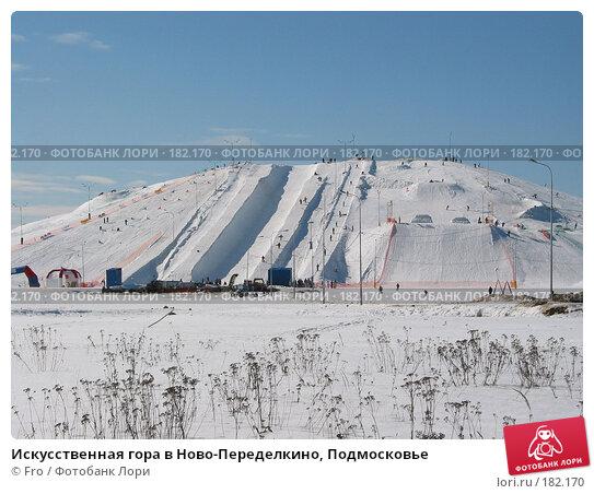 Искусственная гора в Ново-Переделкино, Подмосковье, фото № 182170, снято 13 марта 2004 г. (c) Fro / Фотобанк Лори