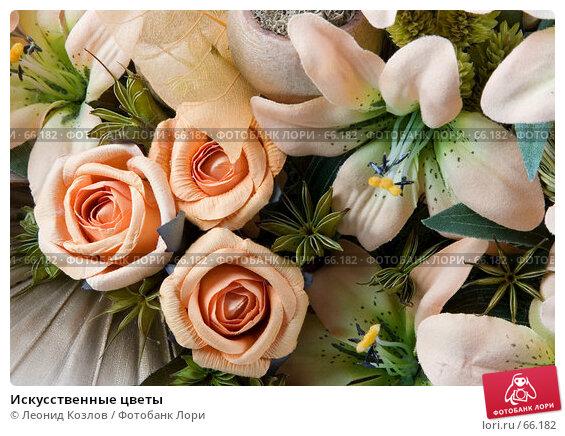 Купить «Искусственные цветы», фото № 66182, снято 26 апреля 2018 г. (c) Леонид Козлов / Фотобанк Лори